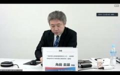 愛知県よりオンライン講演していただいた愛知医科大学・角田圭雄先生