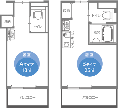 okubonosato_room-plan