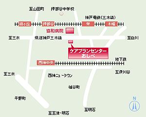 care-plan_map01_oshibe