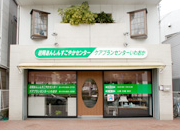 care-plan_photo03_iwaoka