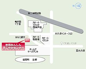 comprehensive-support_map03_iwaoka