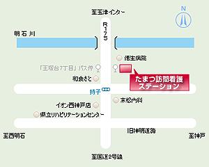 visiting-nursing_map02_tamatsu